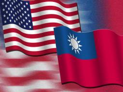 Image result for taiwan flag american flag